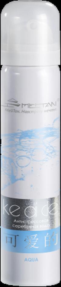 Антистрессовая серебряная вода