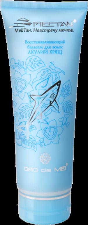 Бальзам для волос на основе экстракта акульего хряща 332 ₽