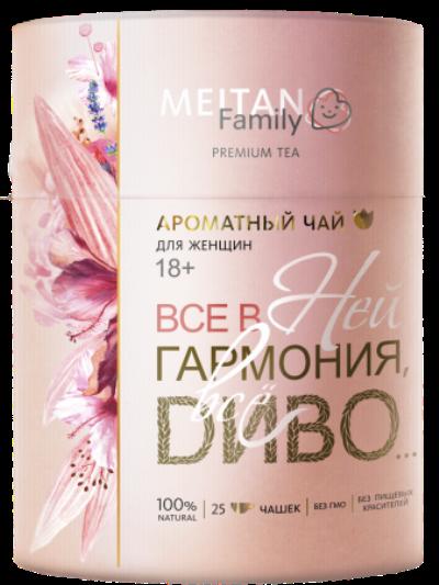 Ароматный чай для женщин «Всё в ней гармония, всё диво…»